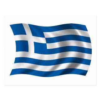 Wavy greece Flag Postcard