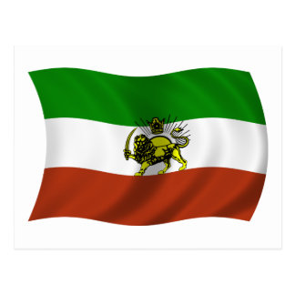 Wavy Persia Flag Postcard