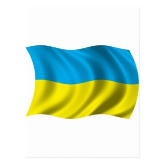 Wavy Ukraine Flag Postcard