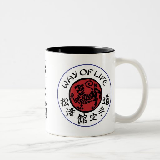 Way Of Life Shotokan Coffee Mug