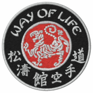 Way Of Life Shotokan Dark Logo Embroidered Polo