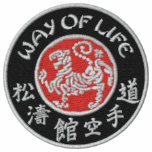 Way Of Life Shotokan Dark Logo Embroidered T-Shirt