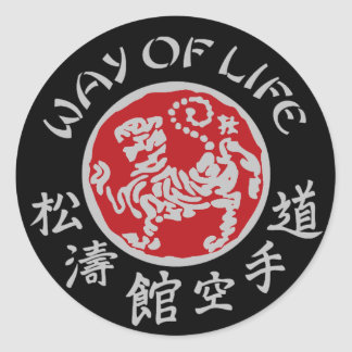 Way Of Life Shotokan Dark Logo Sticker