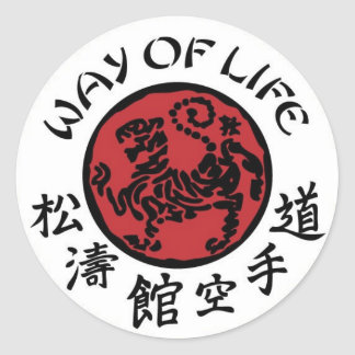 Way Of Life Shotokan Sticker