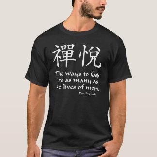 Way to God Zen Joy (Dark Shirt) T-Shirt