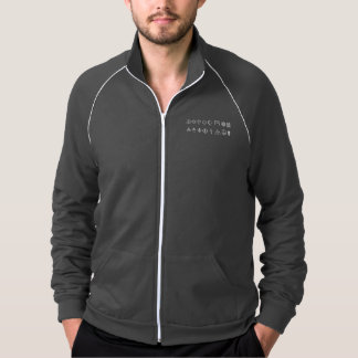 We Believe We Are One Track Jacket