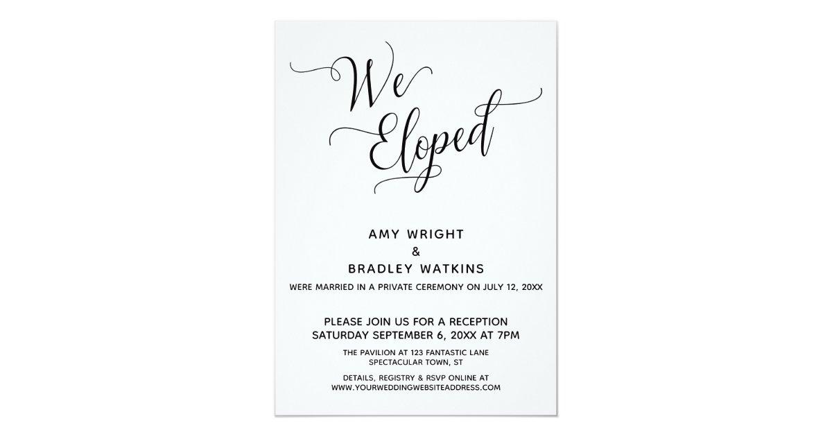 "Elopement Wedding Invitations: ""We Eloped"" Elegant Post-Wedding Reception Invitation"