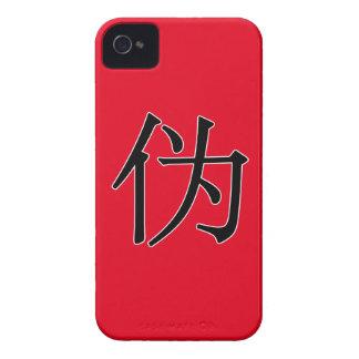 wěi - 伪 (fake) iPhone 4 Case-Mate case