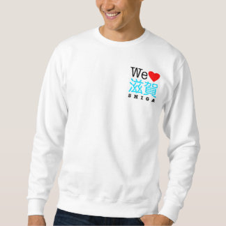 We love Shiga sweatshirt