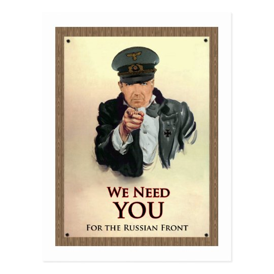 We Need You WW2 German Poster Postcard