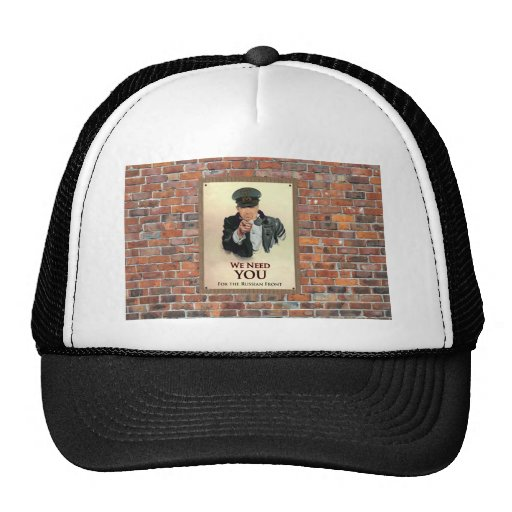 We Need You WW2 German Poster Trucker Hat