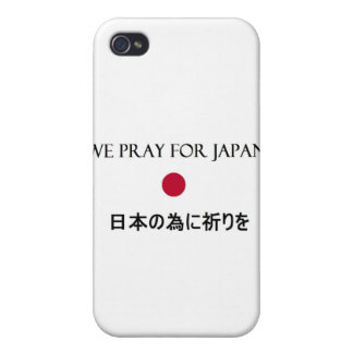 We Pray For Japan iPhone 4/4S Covers