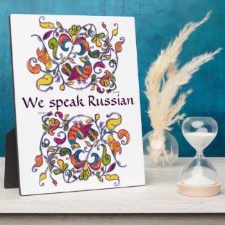 We speak Russian sign with a folk pattern Plaque