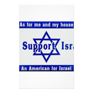 We Support Israel Stationery