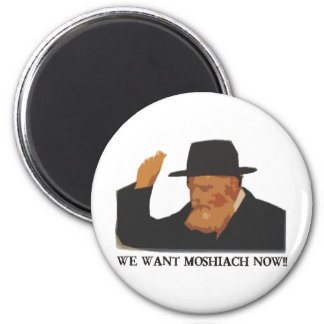 We Want Mashiach Now 2 Inch Round Magnet
