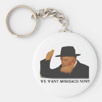 We Want Mashiach Now Basic Round Button Keychain