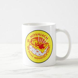We want Mashiach Now Coffee Mug