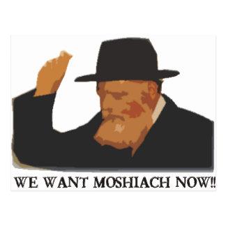 We Want Mashiach Now Postcard