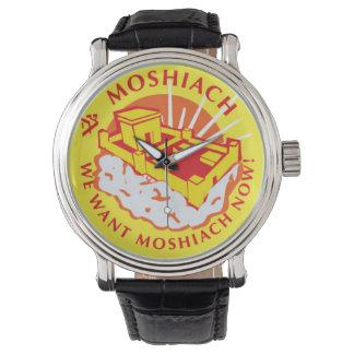 We want mashiach wristwatch
