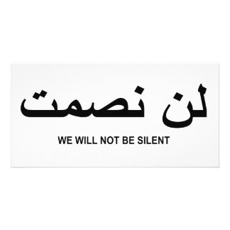 We Will Not Be Silent Quote in English and Arabic Card
