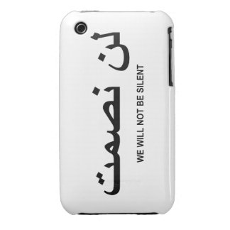 We Will Not Be Silent Quote in English and Arabic Case-Mate iPhone 3 Case