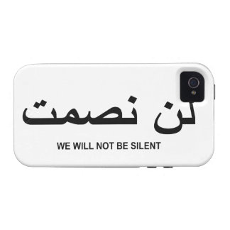We Will Not Be Silent Quote in English and Arabic iPhone 4 Cases
