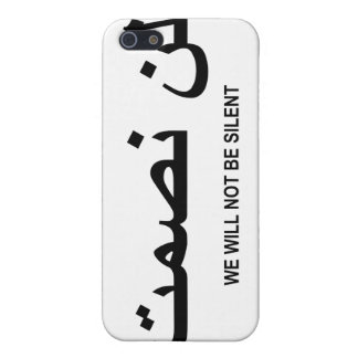 We Will Not Be Silent Quote in English and Arabic Cases For iPhone 5