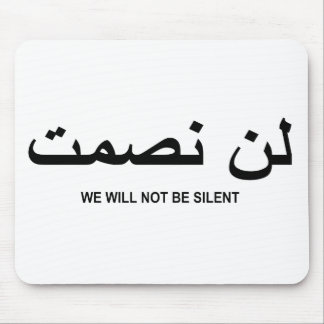 We Will Not Be Silent Quote in English and Arabic Mouse Pad