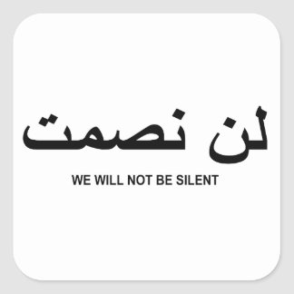 We Will Not Be Silent Quote in English and Arabic Square Sticker