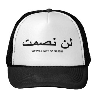 We Will Not Be Silent Quote in English and Arabic Trucker Hat