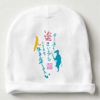 We would like to enjoy life baby beanie