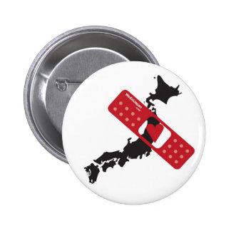 """WeAidJapan Botton 私たちで日本を助けるボタン 2"""" Pinback Button"""