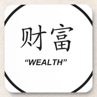 """""""Wealth"""" Chinese symbol design products Coasters"""