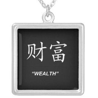 """Wealth"" Chinese symbol jewelry set"