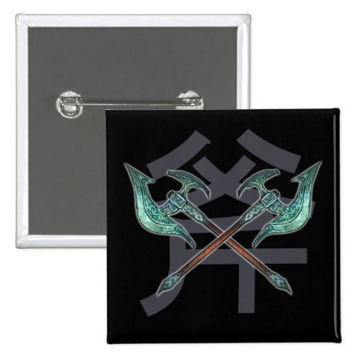 """Weapons Button - Twin Axe """"斧"""" Design"""