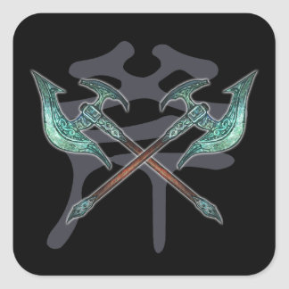 """Weapons Sticker - Twin Axe """"斧"""" Design"""