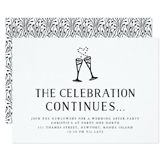 Invitation For Reception After The Wedding: Wedding After Party Invitation Insert Card