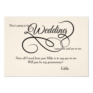 Wedding Bridal Party Request Card