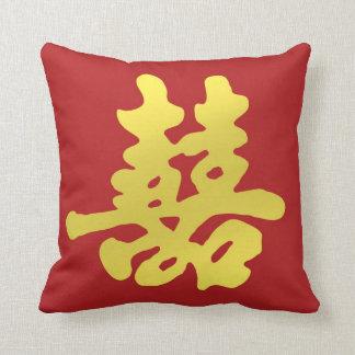 wedding calligraphy of Chinese culture Pillow