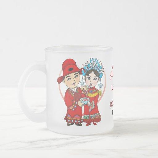 """""""Wedding & Double Happiness"""" Glass Mug as Table Gi"""