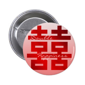 "Wedding Double Happiness ""Xi"": Badge Pinback Button"