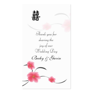 Wedding Favor Gift Tag Cherry Blossom Double Happi Double-Sided Standard Business Cards (Pack Of 100)