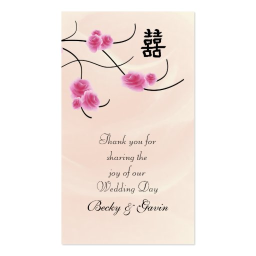 Wedding Favor Gift Tag Double Happiness Cherry Blo Business Card ...