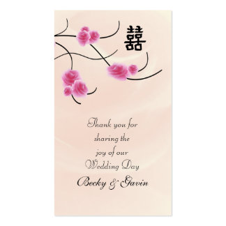 Wedding Favor Gift Tag Double Happiness Cherry Blo Business Card Templates