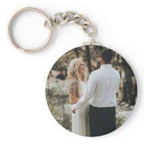 Wedding Gifts Keychain
