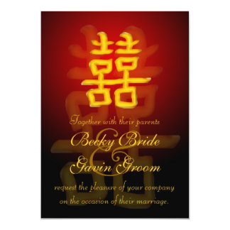 "Wedding Invitation Chinese Double Happiness 5"" X 7"" Invitation Card"
