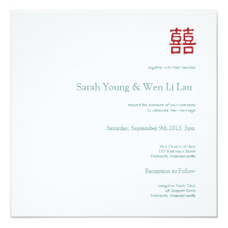 Wedding Invitation - Chinese Double Happiness