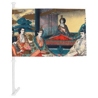 Wedding of Crown Prince Yoshihito Car Flag