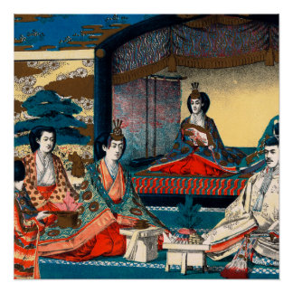 Wedding of Crown Prince Yoshihito Poster