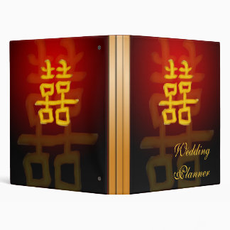 Wedding Planner Chinese Double Happiness 3 Ring Binder